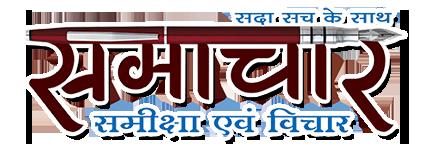 Desi Hindi News